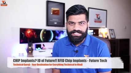 CHIP Implants ID of Future!! RFID Chip Implants - Future Tech-ijXDLo_arsc