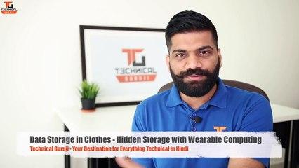 Data Storage in Clothes - Hidden Storage with Wearable Computing!!-eUxTQ-fqPrg