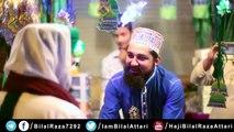Ye Jashan Hamara Hai (Rabi Ul Awwal 2017 New Kalam)   Shahzada e Attar Haji Bilal Raza Attari