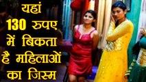 Sonagachi: Kolkata में यहां रहतीं हैं 12000 वेश्याएं,130 ₹ में बिकता हैं उनका जिस्म  वनइंडिया हिंदी