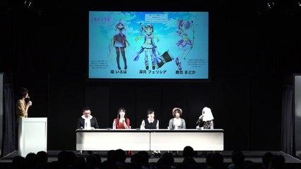 【AnimeJapan2017】「マギアレコード 魔法少女まどか☆マギカ外伝」スペシャルステージ (2017.03.25)