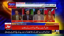 Qamar Zaman Kaira Sharing Some Interesting Facts Regarding Faizabad Dharna - Breaking Today