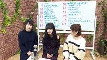 171129 Showroom - Yokoyama Yui/Okada Nana/Nakai Rika