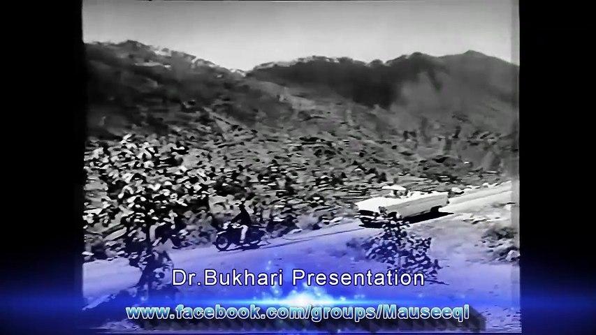 Dekha Jo Unhain Dil Nay (Remastered)  Ahmed Rushdi - Fayyaz Hashmi - A.Hameed - Film Ashiyana