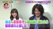 Eita & Fukada kyoko do Prank to people