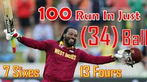 Chris Gayle Fastest Centuty 100 Runs in 34 balls in T20 Cricket - YouTube