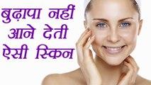 Oily Skin: Benefits: ऑयली स्किन के फायदे   Advantages of having oily skin   Boldsky