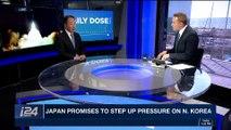 DAILY DOSE | U.S. insists UN cut oil to N.Korea | Thursday, November 30th 2017
