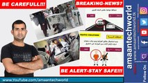 Breaking News Border Security Violation and Traffic Violation Checking Start