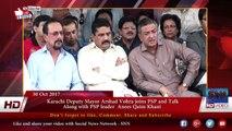 Karachi Deputy Mayor Arshad Vohra joins PSP and Talk  Along with PSP leader  Anees Qaim Khani