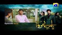 Yaar e Bewafa - Episode 23 Teaser Promo | Har Pal Geo