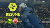 FC Nantes - AS Monaco (1-0)  - Résumé - (FCN-ASM) / 2017-18