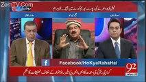 Nawaz Sharif Kehtay Hain Mujhe Kion Nikala Yahan Bhi Bataye Is  Tarmeem Ko Kis Ne Nikala-Shaikh Rasheed