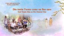 Dio tratta l'uomo come un Suo caro – La Chiesa di Dio Onnipotente