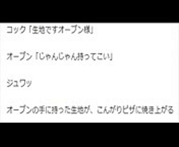 話 ワンピース 動画 887