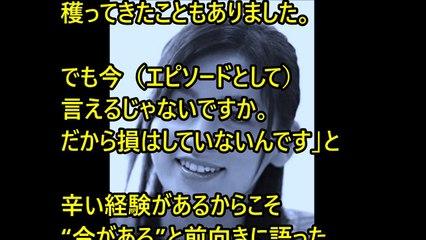 【尾野真千子】演技派女優の尾野真千子が自殺!?その理由は...意外すぎた過去!【裏芸能ブチギレ】