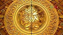 Menu Rozzy Ty Hazzor Ny Bullaya  Madiny Jany Walo K liye Gift  Shakeel Sindhu Qadri