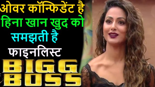 Bigg Boss 11 Hina Khan is Overconfident on her victory In Bigg boss show says Salman Khan