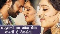 Anushka Shetty POSSESSIVE about Prabhas; Keeps Checking his Phone | FilmiBeat