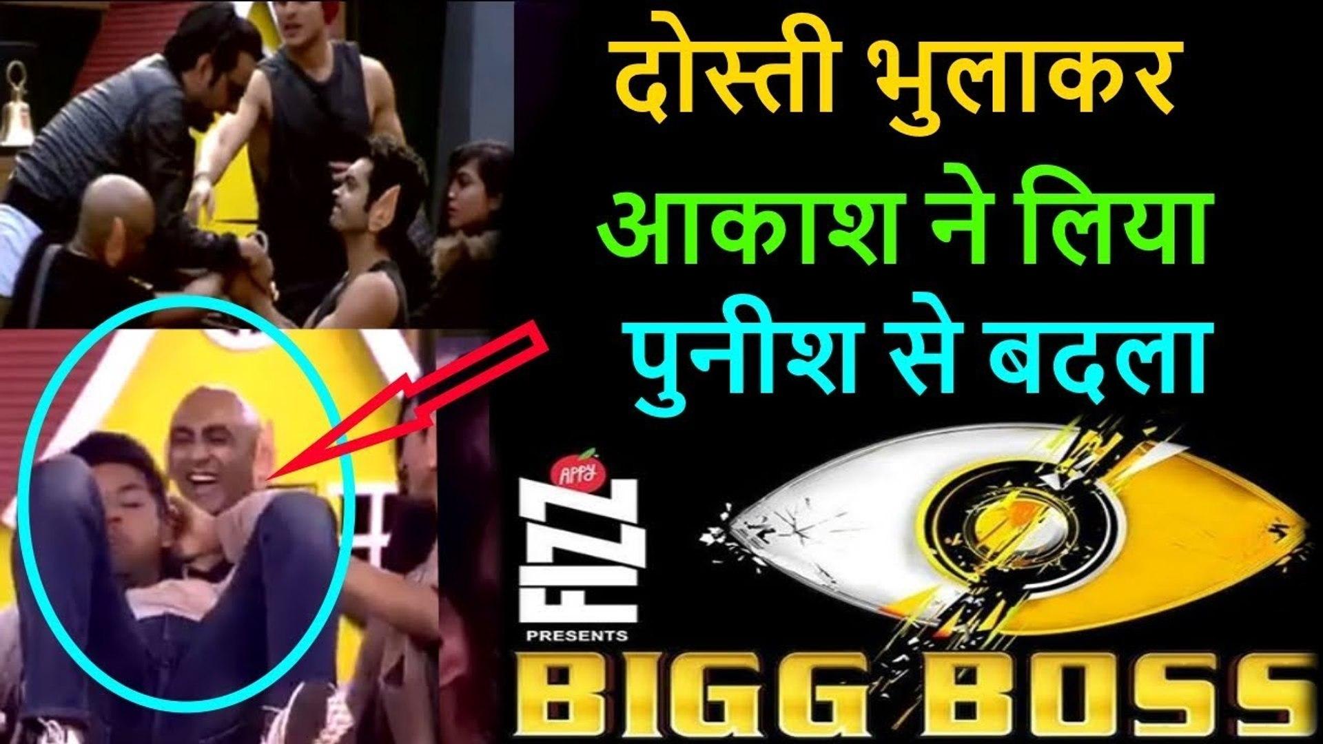 Bigg boss 11_ AKASH DADLANI revenge from Puneesh and Bandagi in Bigg boss task
