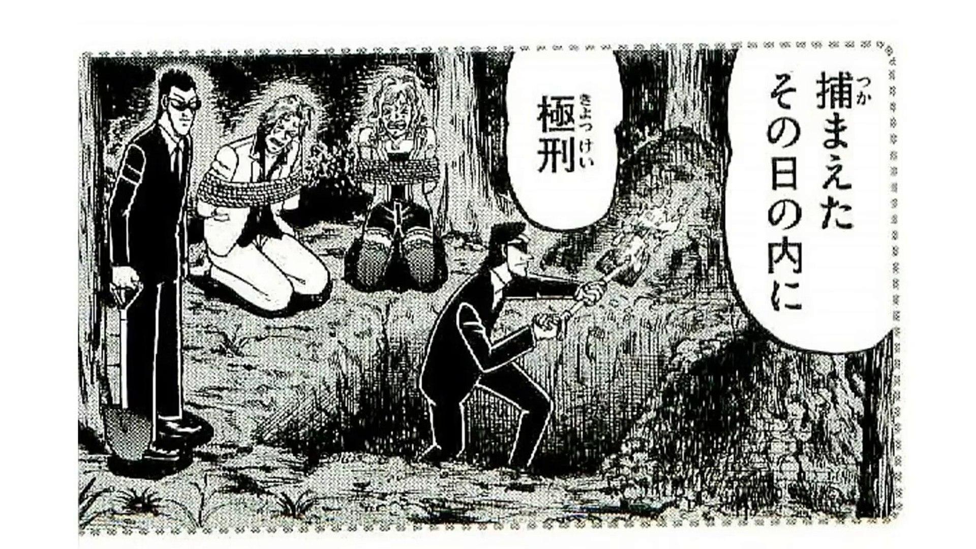 親子似ていない 兵藤会長の息子 兵藤和也とは 恋愛小説家志望