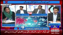 Special Transmission On Roze Tv – 1st December 2017