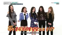 Eng sub]Idol Room Ep 56 RED VELVET Part 2 - Vídeo Dailymotion