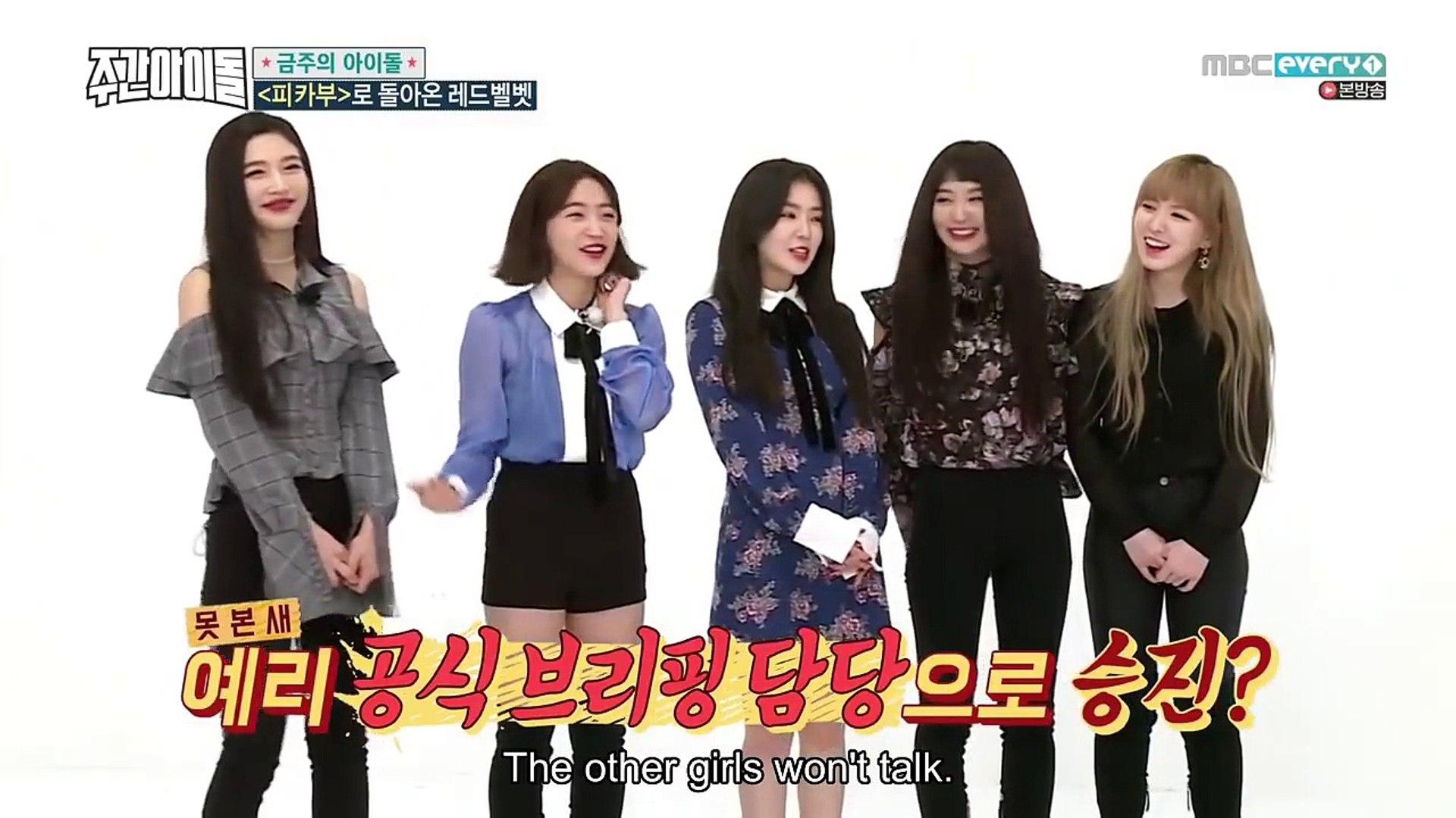 [ENG SUB] Weekly Idol EP 331 Red Velvet