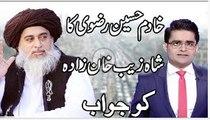 Khadim Hussain Rizvi Reply to Shahzaib Khanzada & GEO News - 2017