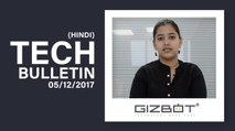 Tech Bulletin : Redmi 5a, Micromax Bharat 5, Vodafone Plans, Vodafone offers, Amazon offers और...