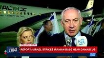 BREAKING NEWS | Report: Israel strikes Iranian base near Damascus | Saturday, December 2nd 2017