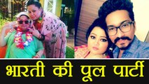 Bharti Singh and Haarsh Limbachiyaa's POOL PARTY at Goa | FilmiBeat