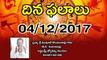 Daily Horoscope Telugu దిన ఫలాలు 4-12-2017