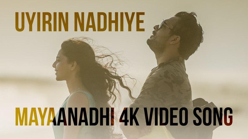 Uyirin Nadhiye Official 4K Video Song   Mayaanadhi   Aashiq Abu   Tovino Thomas   Rex Vijayan