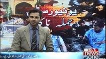 Peshawar University Attack, Preliminary Report Prepared