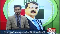 Who will survive till 2018 will succeed, Yousuf Raza Gilani.