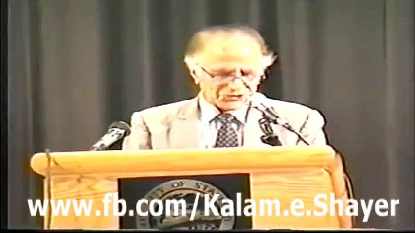 Kalam-e-Shayer - Ahmed Nadeem Qasmi - Zindagi Kay Jitnay Darwazay Hain Mujh Par Band Hain