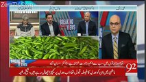 Breaking Views with Malick - 3rd December 2017