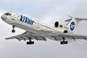 Catástrofes aéreas: Vuelo 2937 de Bashkirian Airlines y vuelo 611 de DHL (02x05)