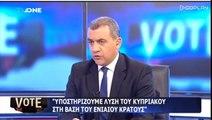 Χρίστος Χρίστου - Το ΕΛΑΜ είναι το Εaθνικό κίνημα της Κύπρου, όπως είναι η Χρυσή Αυγή στην Ελλάδα-TVyjrXIjkmY