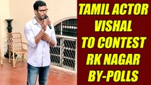 R K Nagar bypoll : Tamil actor Vishal enters the poll fray | Oneindia News