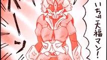 【マンガ動画】2ちゃんねるのシュールな不思議4コマ漫画(マンガ)②-_tVq9JApF7M