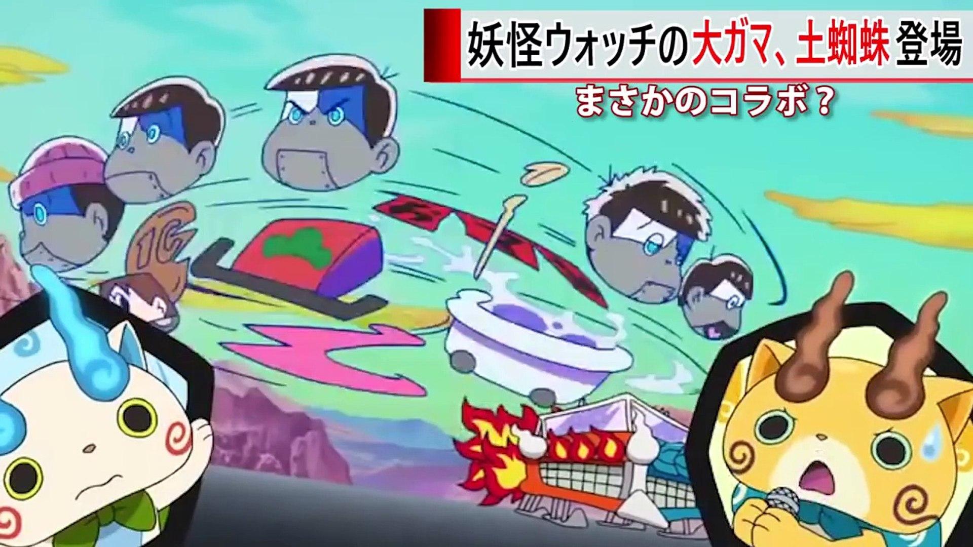 おそ松さん 2期 7話に妖怪ウォッチのキャラクターが登場していた