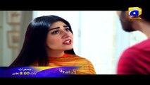 Yaar e Bewafa - Episode 23 Promo | Har Pal Geo