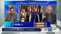 What Sharif Family Said To Ch Ghulam Hussain? Ch Ghulam Hussain Tells On Oath