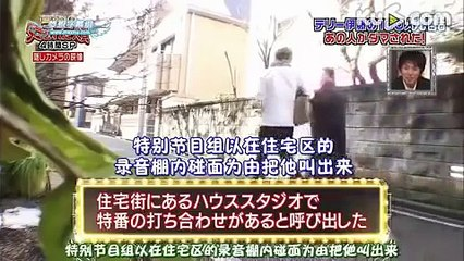 [搞笑funny] 日本整人節目 100人突然間在你眼前出現
