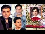 Bollywood Reacts To Shashi Kapoor's Sad Demise | Bollywood Buzz