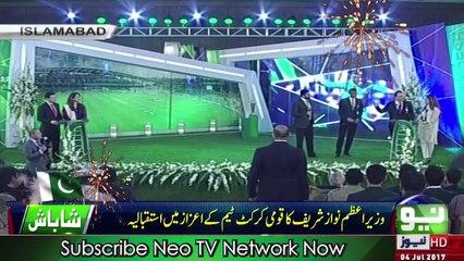 Azhar Ali Telling Interesting Story of His Life Nawaz Sharif & Saad Rafique Laughed Hard