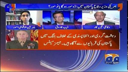 America Kay wazir e difa kon say Mutaalbaat munwanay Pakistan Aaey. Aapas Ki Baat