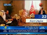 "Radhi Meddeb: 4 décembre 2017, Nessma TV ""Het Esshih"": Suivi de la conférence Tunisia2020, un an après sa tenue"